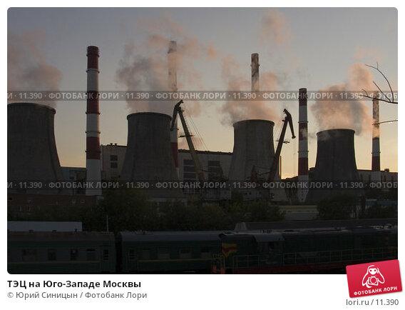 ТЭЦ на Юго-Западе Москвы, фото № 11390, снято 26 июля 2006 г. (c) Юрий Синицын / Фотобанк Лори
