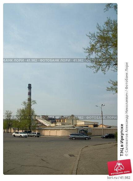ТЭЦ в Иркутске, фото № 41982, снято 8 мая 2007 г. (c) Саломатов Александр Николаевич / Фотобанк Лори