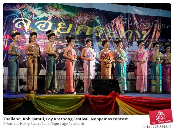 loy krathong festival project
