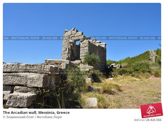 Купить «The Arcadian wall, Messinia, Greece», фото № 28426566, снято 25 сентября 2013 г. (c) Знаменский Олег / Фотобанк Лори