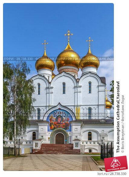 Купить «The Assumption Cathedral,Yaroslavl», фото № 28738330, снято 18 августа 2017 г. (c) Boris Breytman / Фотобанк Лори