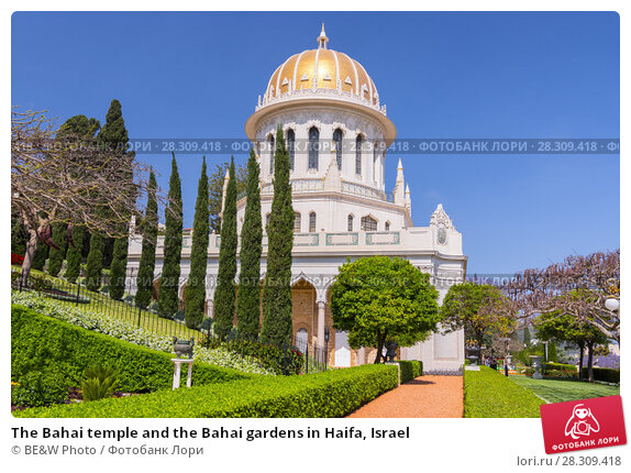 Купить «The Bahai temple and the Bahai gardens in Haifa, Israel», фото № 28309418, снято 21 апреля 2018 г. (c) BE&W Photo / Фотобанк Лори