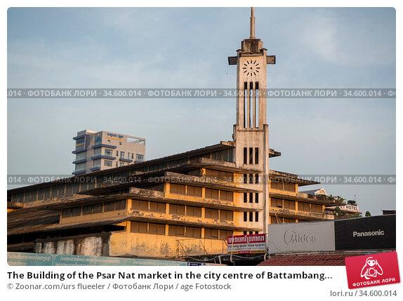 The Building of the Psar Nat market in the city centre of Battambang... Стоковое фото, фотограф Zoonar.com/urs flueeler / age Fotostock / Фотобанк Лори