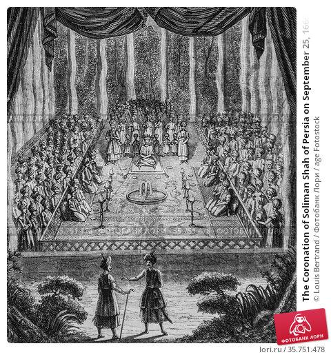 The Coronation of Soliman Shah of Persia on September 25, 1666-1667... (2009 год). Редакционное фото, фотограф Louis Bertrand / age Fotostock / Фотобанк Лори