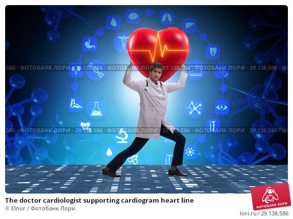 Купить «The doctor cardiologist supporting cardiogram heart line», фото № 29138586, снято 20 октября 2018 г. (c) Elnur / Фотобанк Лори