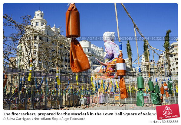 Купить «The firecrackers, prepared for the Mascletà in the Town Hall Square of Valencia, Spain», фото № 30322586, снято 15 марта 2019 г. (c) age Fotostock / Фотобанк Лори