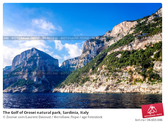 The Golf of Orosei natural park, Sardinia, Italy. Стоковое фото, фотограф Zoonar.com/Laurent Davoust / age Fotostock / Фотобанк Лори