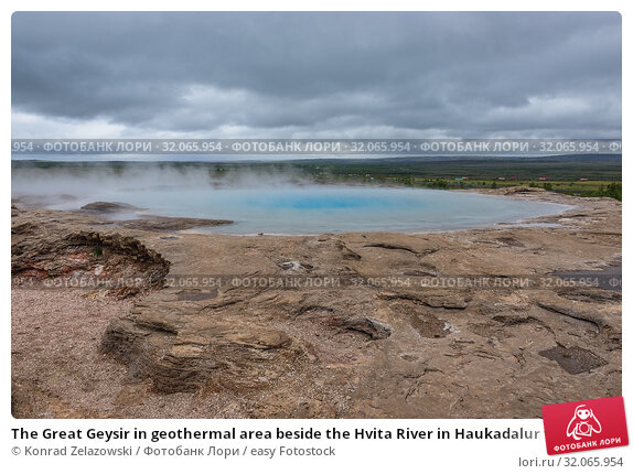 The Great Geysir in geothermal area beside the Hvita River in Haukadalur valley, Iceland. Стоковое фото, фотограф Konrad Zelazowski / easy Fotostock / Фотобанк Лори