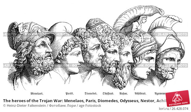 the heroism of akhilleus in the troyan war Achilles: hero of the trojan war early life - achilles was the son of mortal peleus, who was an argonaut and king of the mymidons, and the sea nymph thetis.