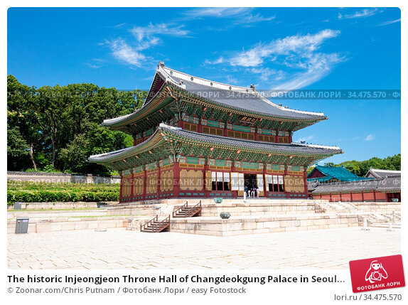 The historic Injeongjeon Throne Hall of Changdeokgung Palace in Seoul... Стоковое фото, фотограф Zoonar.com/Chris Putnam / easy Fotostock / Фотобанк Лори