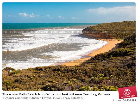 The iconic Bells Beach from Winkipop lookout near Torquay, Victoria... Стоковое фото, фотограф Zoonar.com/Chris Putnam / easy Fotostock / Фотобанк Лори