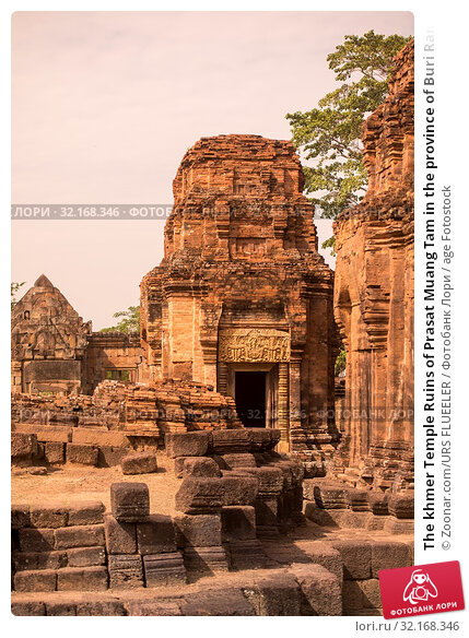 The khmer Temple Ruins of Prasat Muang Tam in the province of Buri Ram in Isan in Northeast thailand. Thailand, Buriram, November, 2017. Стоковое фото, фотограф Zoonar.com/URS FLUEELER / age Fotostock / Фотобанк Лори