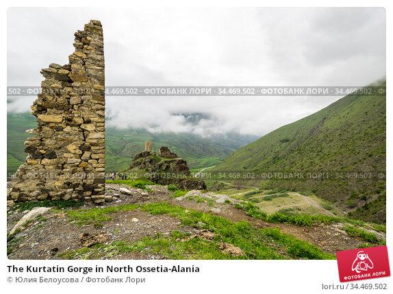 The Kurtatin Gorge in North Ossetia-Alania. Стоковое фото, фотограф Юлия Белоусова / Фотобанк Лори