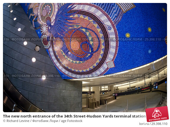 Купить «The new north entrance of the 34th Street-Hudson Yards terminal station on the 7 Subway line extension in New York on its grand opening, Saturday, September...», фото № 29398110, снято 1 сентября 2018 г. (c) age Fotostock / Фотобанк Лори