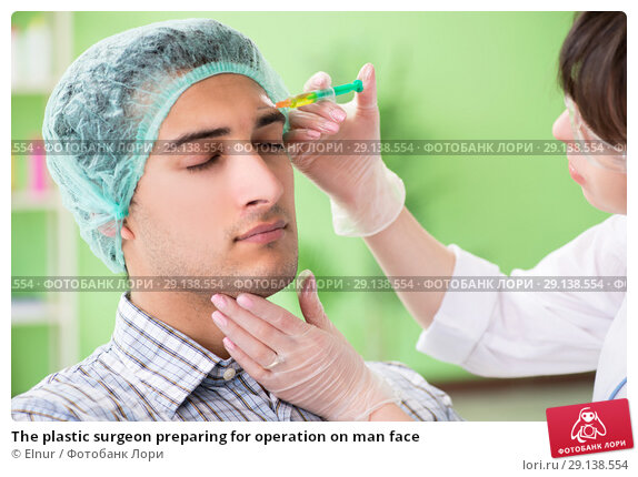 Купить «The plastic surgeon preparing for operation on man face», фото № 29138554, снято 6 июня 2018 г. (c) Elnur / Фотобанк Лори