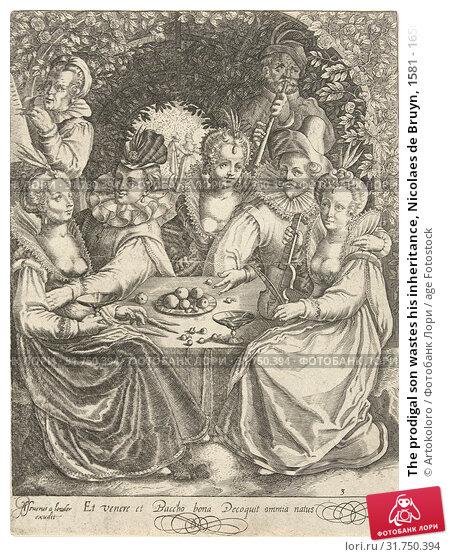 Купить «The prodigal son wastes his inheritance, Nicolaes de Bruyn, 1581 - 1656», фото № 31750394, снято 1 декабря 2014 г. (c) age Fotostock / Фотобанк Лори