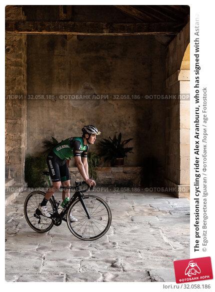The professional cycling rider Alex Aranburu, who has signed with Astana, trainning in his hometown in Ezkio, Gipuzkoa, Basque Country, Spain. (2019 год). Редакционное фото, фотограф Egoitz Bengoetxea Iguaran / age Fotostock / Фотобанк Лори
