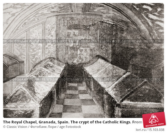 Купить «The Royal Chapel, Granada, Spain. The crypt of the Catholic Kings. From La Ilustracion Española y Americana, published 1892.», фото № 15103038, снято 3 мая 2014 г. (c) age Fotostock / Фотобанк Лори