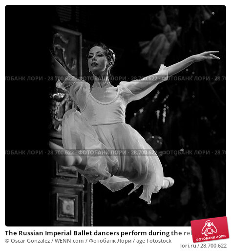 Купить «The Russian Imperial Ballet dancers perform during the rehearsal of 'El Cascanueces' at Lope de Vega Theatre in Madrid, Spain. Where: Madrid, Community...», фото № 28700622, снято 27 декабря 2016 г. (c) age Fotostock / Фотобанк Лори