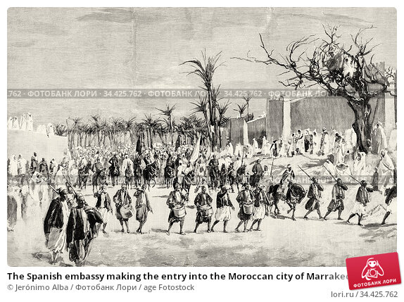 The Spanish embassy making the entry into the Moroccan city of Marrakech... Стоковое фото, фотограф Jerónimo Alba / age Fotostock / Фотобанк Лори