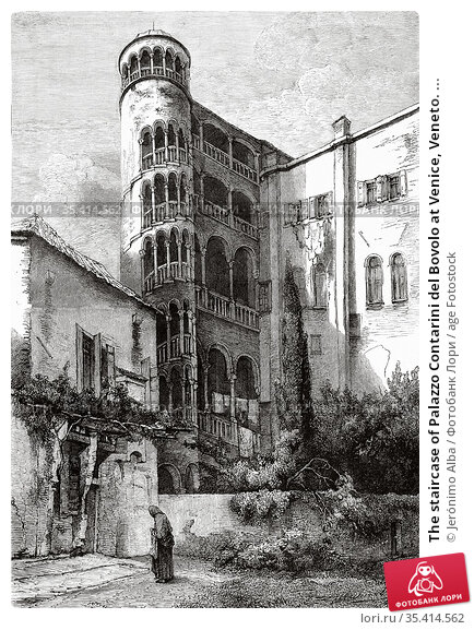 The staircase of Palazzo Contarini del Bovolo at Venice, Veneto. ... Редакционное фото, фотограф Jerónimo Alba / age Fotostock / Фотобанк Лори