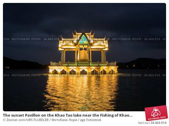 The sunset Pavillon on the Khao Tao lake near the Fishing of Khao... Стоковое фото, фотограф Zoonar.com/URS FLUEELER / age Fotostock / Фотобанк Лори