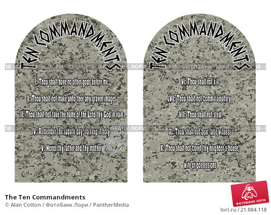 an analysis of the ten commandments List of the ten commandments characters, with pictures when available these characters from the movie the ten commandments are ordered by their prominence in the film, so the most recognizable roles are at the top of the list.
