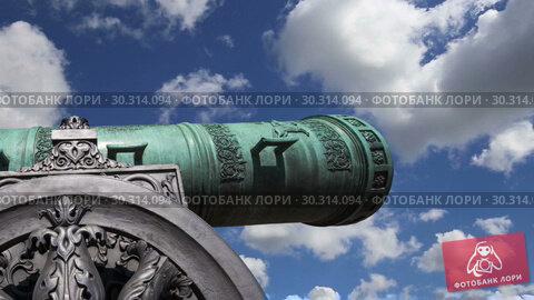 Купить «The Tsar Cannon, Moscow Kremlin, Russia -- is a large, 5.94 metres (19.5 ft) long cannon on display on the grounds of the Moscow Kremlin», видеоролик № 30314094, снято 15 марта 2019 г. (c) Владимир Журавлев / Фотобанк Лори