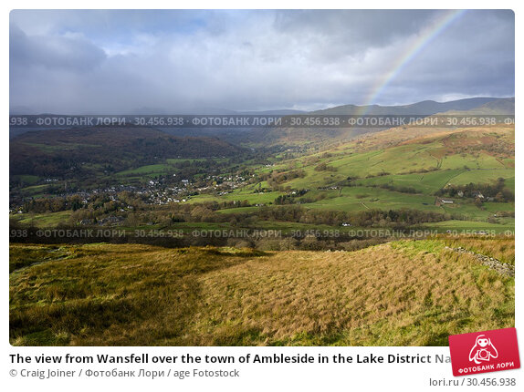 The view from Wansfell over the town of Ambleside in the Lake District National Park, Cumbria, England. Стоковое фото, фотограф Craig Joiner / age Fotostock / Фотобанк Лори