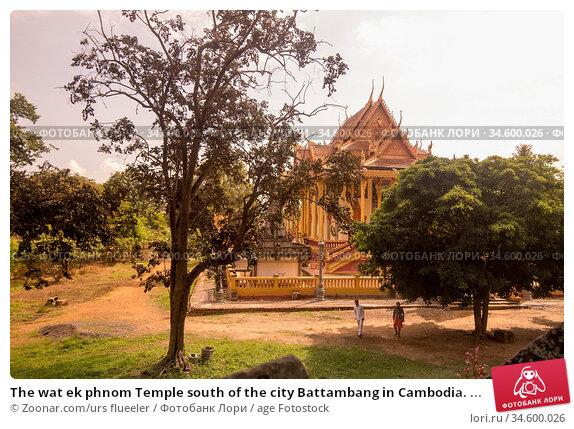 The wat ek phnom Temple south of the city Battambang in Cambodia. ... Стоковое фото, фотограф Zoonar.com/urs flueeler / age Fotostock / Фотобанк Лори