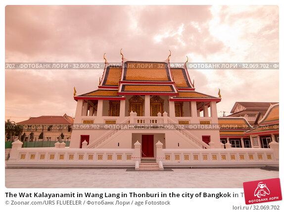 The Wat Kalayanamit in Wang Lang in Thonburi in the city of Bangkok in Thailand. Thailand, Bangkok, November, 2017. Стоковое фото, фотограф Zoonar.com/URS FLUEELER / age Fotostock / Фотобанк Лори