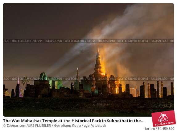 The Wat Mahathat Temple at the Historical Park in Sukhothai in the... Стоковое фото, фотограф Zoonar.com/URS FLUEELER / age Fotostock / Фотобанк Лори