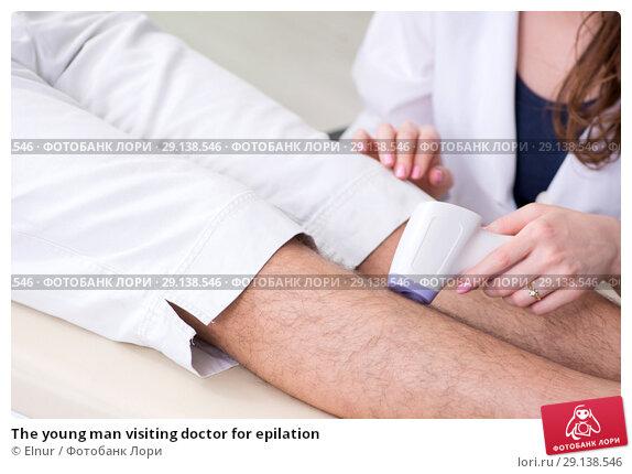Купить «The young man visiting doctor for epilation», фото № 29138546, снято 6 июня 2018 г. (c) Elnur / Фотобанк Лори