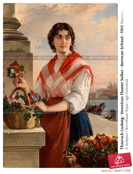 Thiersch Ludwig - Venetian Flower Seller - German School - 19th Century... Редакционное фото, фотограф Artepics / age Fotostock / Фотобанк Лори