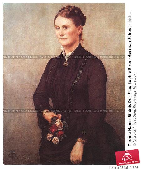 Thoma Hans - Bildnis Der Frau Sophie Eiser - German School - 19th... Редакционное фото, фотограф Artepics / age Fotostock / Фотобанк Лори