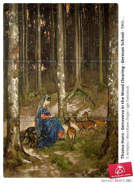 Thoma Hans - Genoveva in the Wood Clearing - German School - 19th... Редакционное фото, фотограф Artepics / age Fotostock / Фотобанк Лори