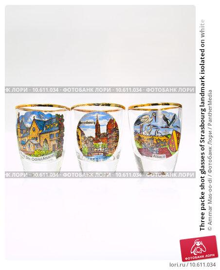 Three packe shot glasses of Strasbourg landmark isolated on white. Стоковое фото, фотограф Ammar Mas-oo-di / PantherMedia / Фотобанк Лори