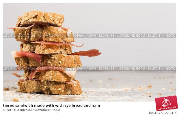 Купить «tiered sandwich made with with rye bread and ham», фото № 32270414, снято 30 января 2018 г. (c) Татьяна Яцевич / Фотобанк Лори