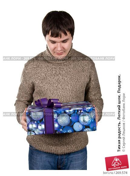 Тихая радость. Легкий шок. Подарок., фото № 269574, снято 25 ноября 2007 г. (c) Сергей Лешков / Фотобанк Лори