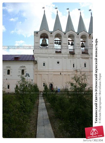 Тихвинский Свято-Успенский мужской монастырь, фото № 302934, снято 19 апреля 2008 г. (c) Юлия Селезнева / Фотобанк Лори
