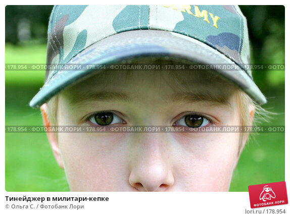 Тинейджер в милитари-кепке, фото № 178954, снято 23 августа 2006 г. (c) Ольга С. / Фотобанк Лори