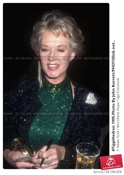 #TippiHedren 1995.Photo By John Barrett/PHOTOlink.net.. Редакционное фото, фотограф Adam Scull / age Fotostock / Фотобанк Лори