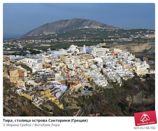 Тира, столица острова Санторини (Греция), фото № 66102, снято 8 июня 2007 г. (c) Марина Грибок / Фотобанк Лори
