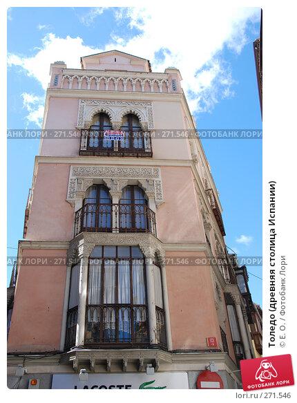 Толедо (древняя столица Испании), фото № 271546, снято 21 апреля 2008 г. (c) Екатерина Овсянникова / Фотобанк Лори