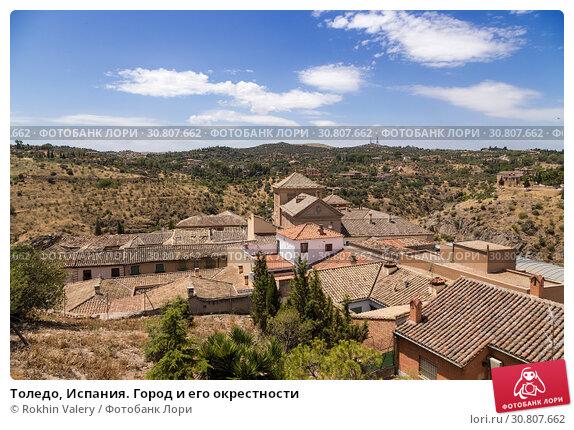 Купить «Толедо, Испания. Город и его окрестности», фото № 30807662, снято 25 июня 2017 г. (c) Rokhin Valery / Фотобанк Лори