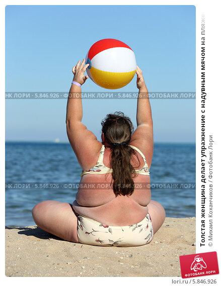 толстые гимнастки в бикини фото