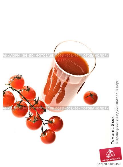 Томатный сок, фото № 308450, снято 12 октября 2005 г. (c) Кравецкий Геннадий / Фотобанк Лори