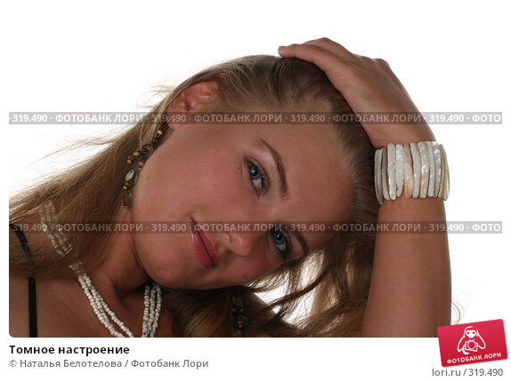 Томное настроение, фото № 319490, снято 1 июня 2008 г. (c) Наталья Белотелова / Фотобанк Лори