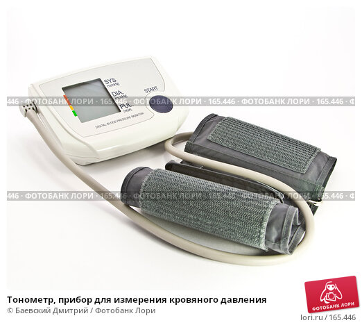 Тонометр, прибор для измерения кровяного давления, фото № 165446, снято 3 января 2008 г. (c) Баевский Дмитрий / Фотобанк Лори