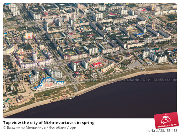 Купить «Top view the city of Nizhnevartovsk in spring», фото № 28155458, снято 2 августа 2017 г. (c) Владимир Мельников / Фотобанк Лори